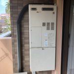 ハーマン YG2438RSA 給湯器交換 福岡市 価格