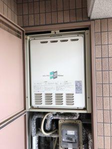 パロマ 給湯器交換 福岡市 価格 安い