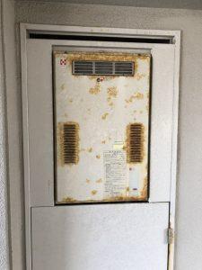 ハーマン 給湯器取替え 福岡市 価格 安い