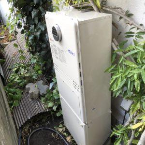 GTH-C2451AW3H-1 エコジョーズ 福岡 値段 買い替え